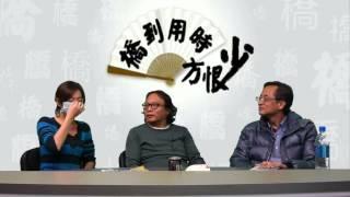 網上購物打殘實體商店〈橋到用時方恨少〉2013-12-23 d