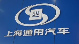General Motors Sales Growth Slows In China, Outpaced By U.S.