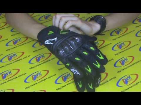 Мотоперчатки Alpinstars M10 AC Glove