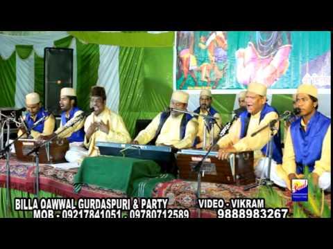BEST NEW QAWWALI ! TENU SAMNE BITHA K ! BY BILLA QAWWAL GURDASPURI & PARTY