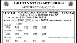 BHUTAN STATE LOTTERY RESULTS 07:05:2019  KANCHENJUNGA KUMARAN MORNING 11:55 AM TODAY LIVE