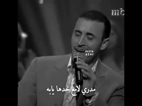 فوق النا خل Lyrics And Music By