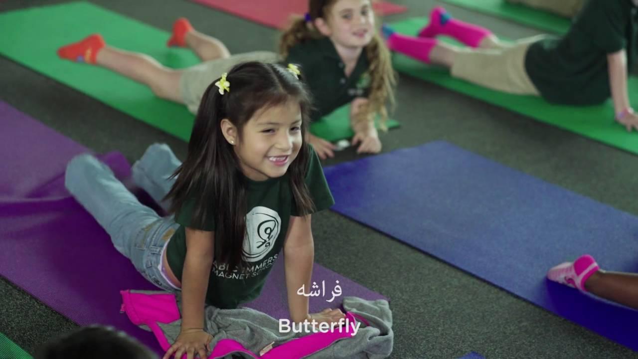 Arabic Yoga