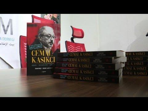 Khashoggi's fiancée releases book about slain journalist