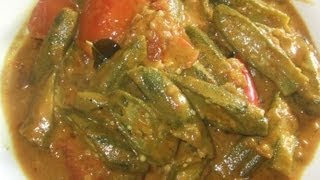 Okra Curry (ladies Fingers, Bandakka)