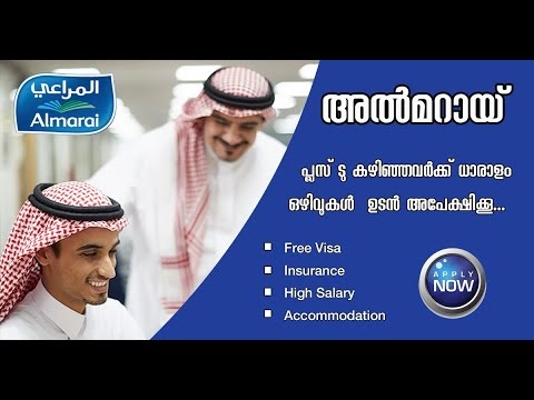 Job Vacancy In Almarai Company Of KSA | Free Recruitment with Visa & Ticket | Jobs In Saudi Arabia