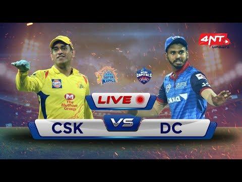 Live Chennai Vs Delhi Qualifier 2 T20   Live Stream🔴