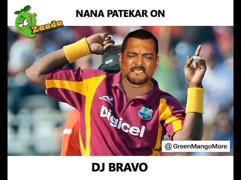 Nana Patekar on DJ Bravo's Champion Song | Funny...