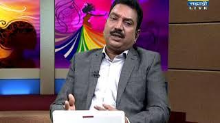 Sakhi Sahyadri - 12 June 2018 - लढा बालमजुरी विरोधात