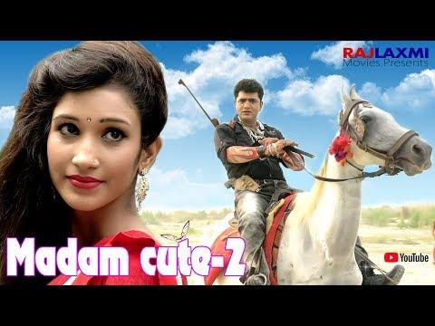 मैडम क्यूट -2 || Madam Cute -2 Full Song || Uttar Kumar || Riya || TR