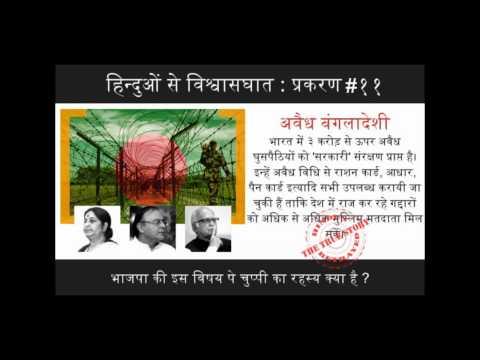 Lal Krishna Advani, Arun Jaitely, Sushma Swaraj are working for Congress