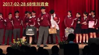 cpss的2017-02-28 6B惜別週會相片