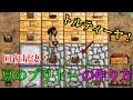 【one hour one life】髭おじさんの手作り豆ブリトー!トルティーヤ!#1