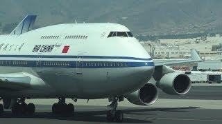 San Francisco International Airport USA taxiway runway traffic control