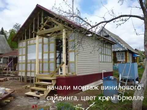 дом за 200 тысяч рублей