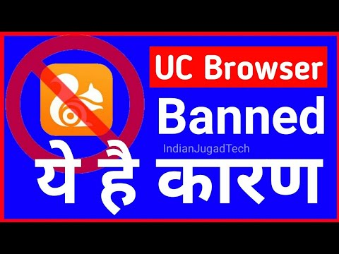 UC Browser Banned : Reason Behind Removing Of UC Browser From Playstore