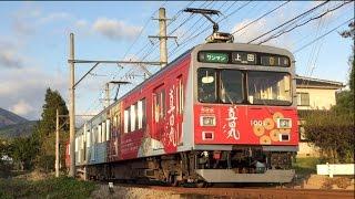 大河ドラマ「真田丸」の放送に合わせて運行されている車両です。 前面には...