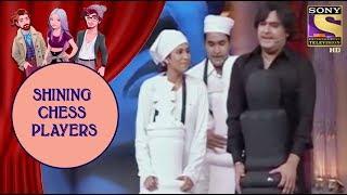 Kapil, Sargun & Mubeen, Shining Chess Players - Jodi Kamaal Ki