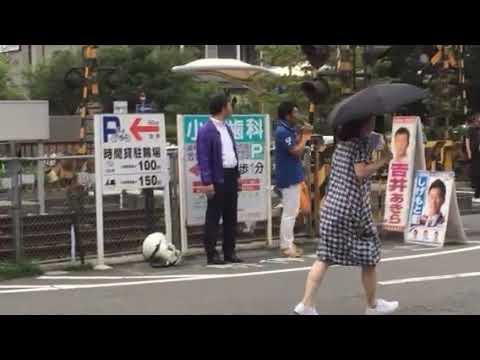京都二区 しげもと護 街頭演説@山科駅 20170713