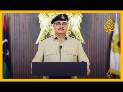 حكومة الوفاق الليبية تعلن سيطرة قواتها الكاملة على مدينة ترهونة????  - نشر قبل 2 ساعة