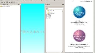 JMAG-Designer: セルフラーニングシステム