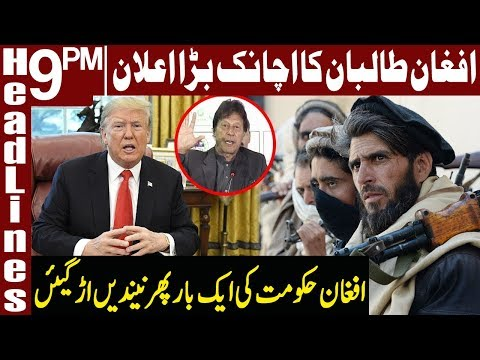 Afghan Taliban Reject Govt's Negotiating Team | Headlines & Bulletin 9 PM | 28 March 2020 | Express