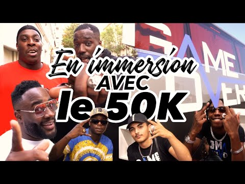 Youtube: En immersion avec le 50 K, Vegedream, Joé Dwèt Filé, Gradur, Ninho, Rk, Koba LaD, Le D, Glk, Krk