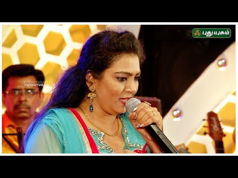 Ezhu Swarangalukkul Ethanai Paadal Song By Smule Star | Smule Music Event