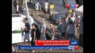 اخبار النهار|البريطانيين يطالبون حكومتهم برفع الحظر المفروض على رحلات شرم الشيخ