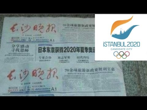 "According to Xinhua: 2020 Olympics in ""Istanbul"""