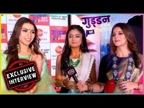 Shweta Mahadik, Sehrish Ali, Rashmi Gupta Talk About Their Show Guddan Tumse Na Ho Payega |EXCLUSIVE