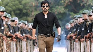Ravi Teja Full Action Movie | Ravi Teja Tamil Dubbed Movie | South Indian Movie | New Tamil Movies