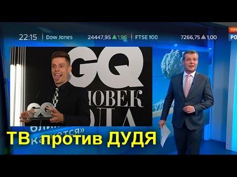 СМИ набросились на Юрия Дудя за правду и обидки Михалкова