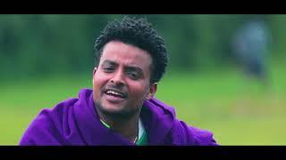 Ethiopian Music : Mulugeta Shite ሙሉጌታ ሽቴ (መልሺኝ) - New Ethiopian Music 2019(Official Video)