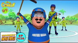 Ice Hockey - Motu Patlu in Hindi - 3D Animated cartoon series for kids - As on Nick