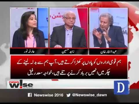 Newswise - 16 March, 2018 - Dawn News