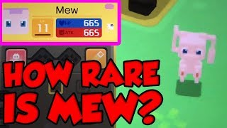 Pokemon Quest MEW CONFIRMED! How Rare Is Mew In Pokemon Quest?