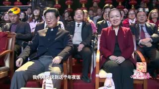 湖南卫视《四海同春2015华人春晚》(1/5) Worldwide Celebration of Chinese New Year 2015【湖南卫视官方版1080p】20150219