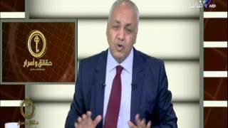 مصطفى بكري : «قناة الجزيرة عايزة الحرق بجاز لتحريضها على الأمة العربية»
