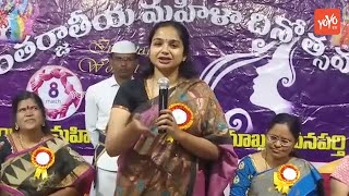 Wanaparthy Collector Sweta Mohanty Participates International Womens Day Celebrations | YOYO TV NEWS