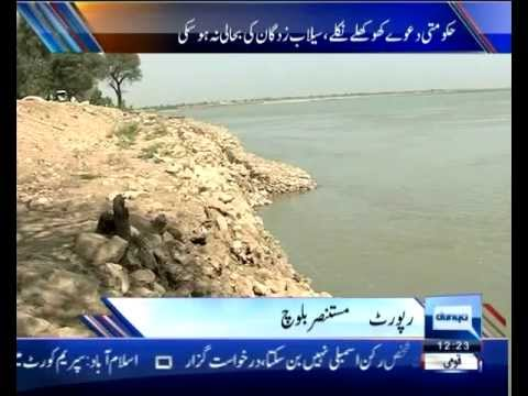 Guide Bund of Indus River DI Khan 28-03-12