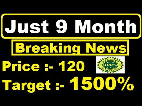 Download JACKPOT 2018 ||  Penny stock below 1 rupees,multibagger penny stock || best stock for 2018