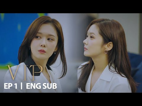 """Jang Na Ra """"I Don't Wear A Size 55. Bring Me In 44 That I Fit Into"""" [VIP Ep 1]"""