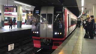 名鉄2300系30番台 金山駅発車時