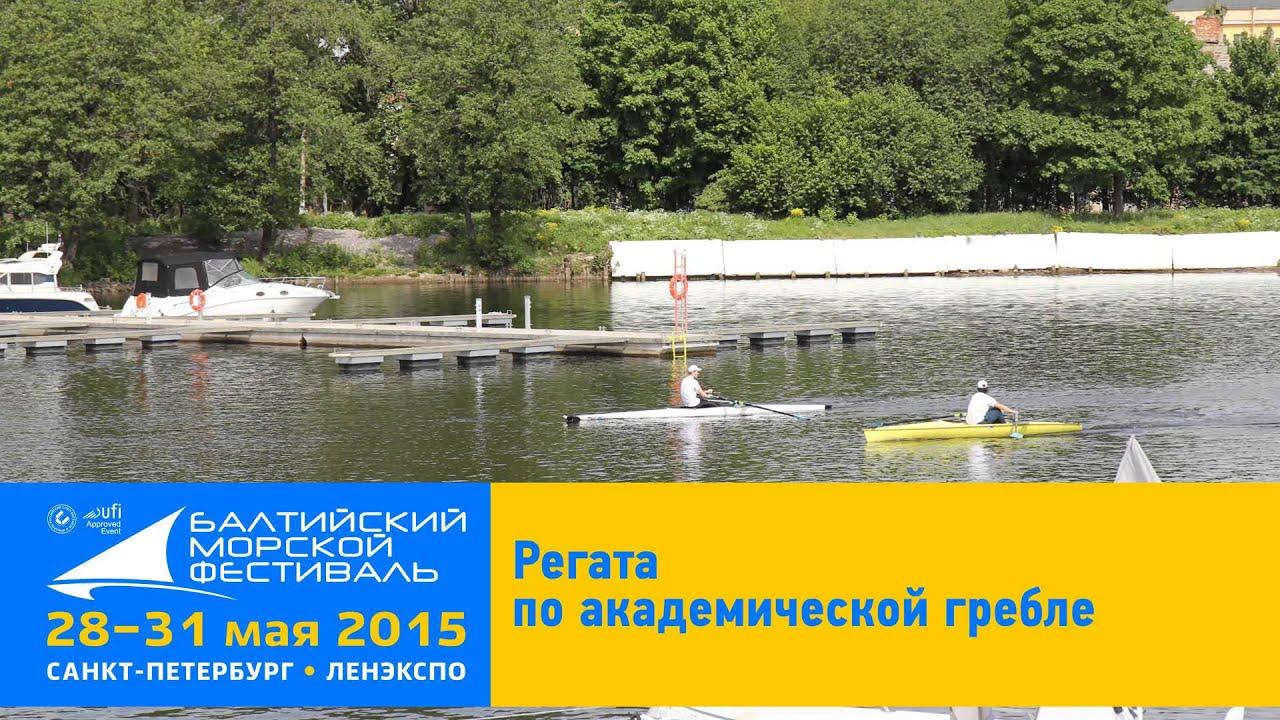Аренда Катера или яхты в Санкт-Петербурге - YouTube