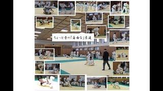 古流柔道イメージ動画(第1回古流柔道祭)