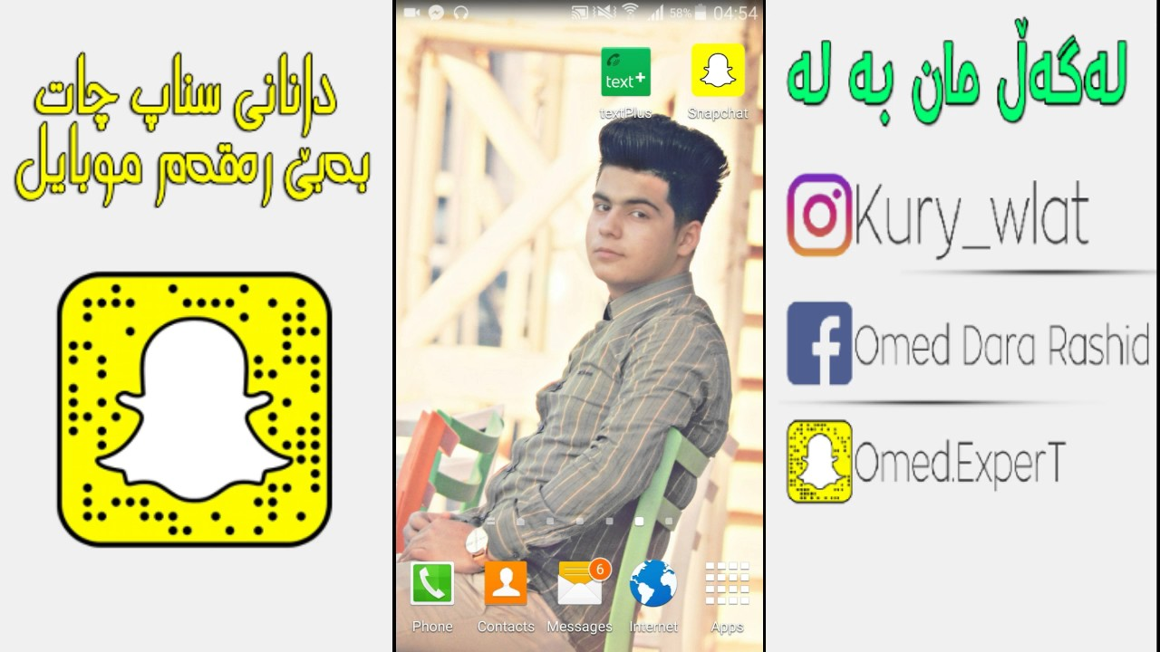 Snapchat sign up create account - Create Account Snapchat Without Number Phone