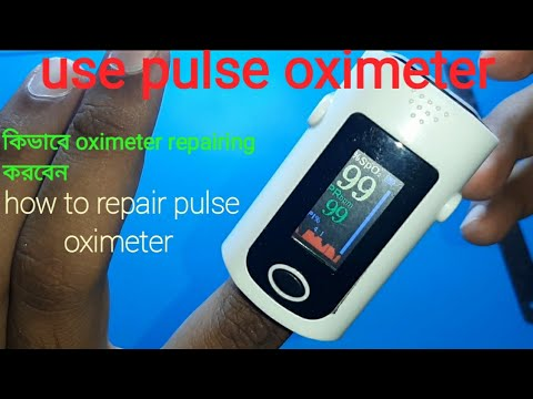 pulse-oximeter||-how-to-use-pulse-oximeter-||-how-to-repair-pulse-oximeter-||-bangla