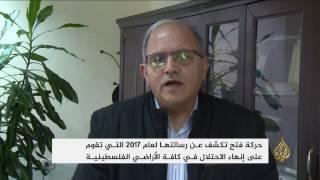 حركة فتح تحتفل بالذكرى 52 لانطلاقتها