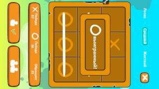 Лаг в игре моя говорящая собака (крестики ролики)